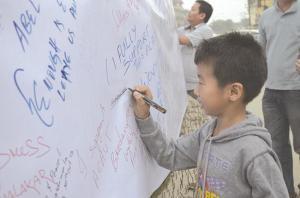 ACAUT signature campaign. Picture: NPN