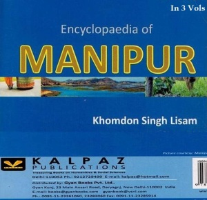 Encyclopaedia of Manipur